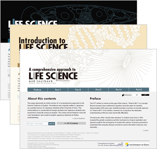 Textbooks & Archives | Division of Advanced Education in Science, ADVES